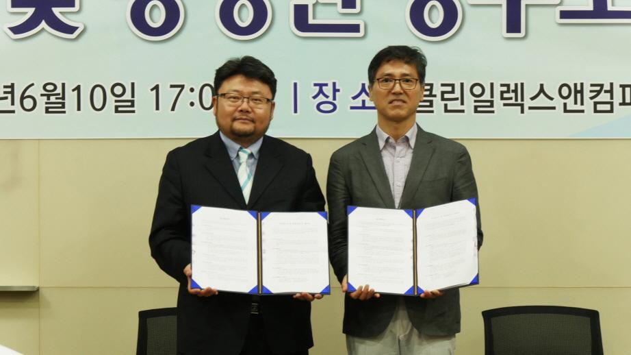케이팝모토스&클린일렉스앤컴퍼니경영권계약체결02