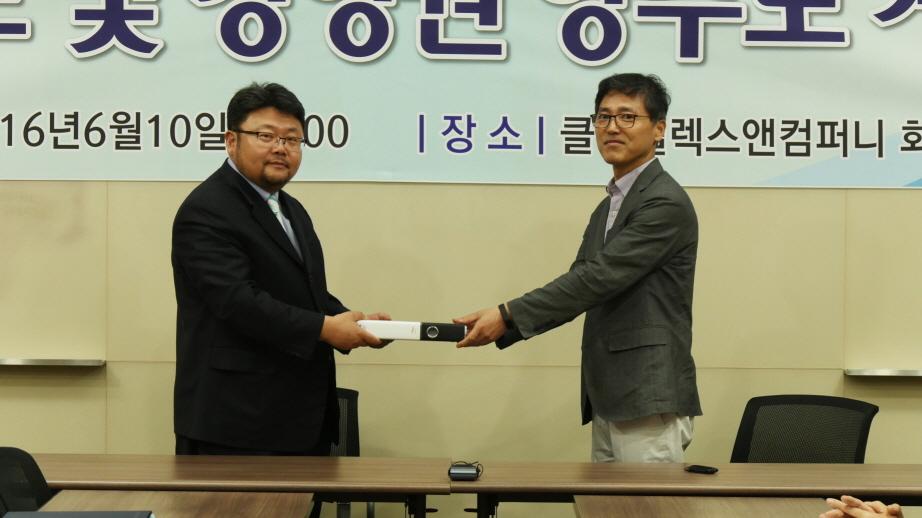 케이팝모토스&클린일렉스앤컴퍼니경영권계약체결03