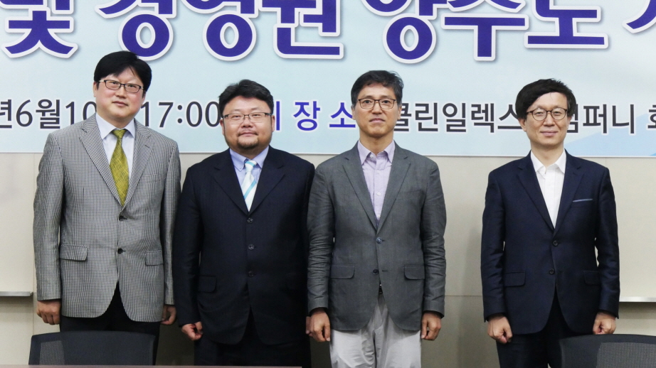 케이팝모토스&클린일렉스앤컴퍼니경영권계약체결07