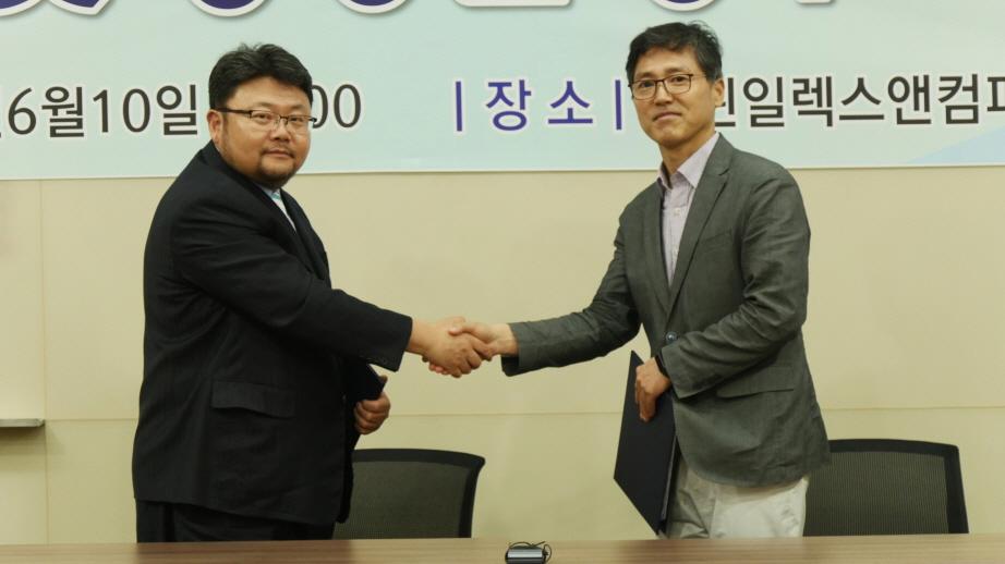 케이팝모토스&클린일렉스앤컴퍼니경영권계약체결08