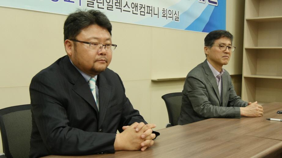 케이팝모토스&클린일렉스앤컴퍼니경영권계약체결12