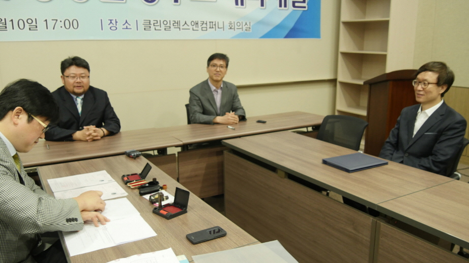 케이팝모토스&클린일렉스앤컴퍼니경영권계약체결13