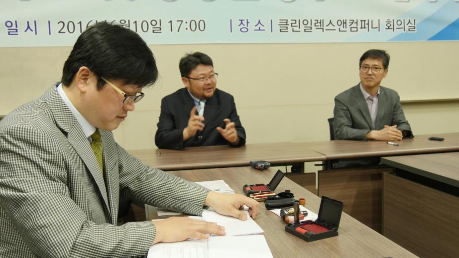 케이팝모토스&클린일렉스앤컴퍼니경영권계약체결14-1
